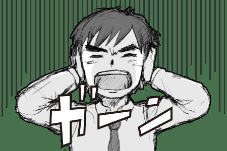 NNコミュニケーションズの悪評