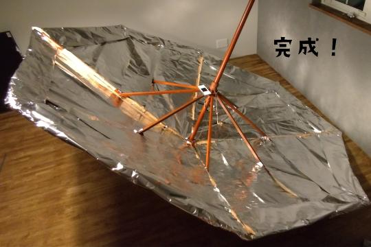自作超大型パラボラアンテナの作り方