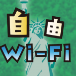 解約金無料のWi-Fi