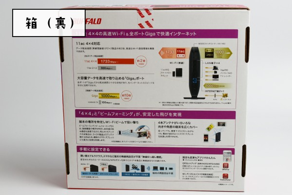 WSR-2533DHPL(箱)