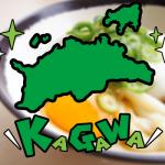 【元プロ推薦】香川県で1番お得なネット回線ランキング2019