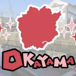 岡山県の最安値回線