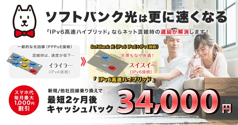 YGOPro2の日本語パッチがない -表題のとおり ...