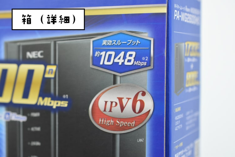 WG2600HS外箱