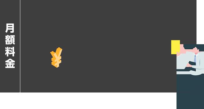 ドコモ home 5Gの月額料金