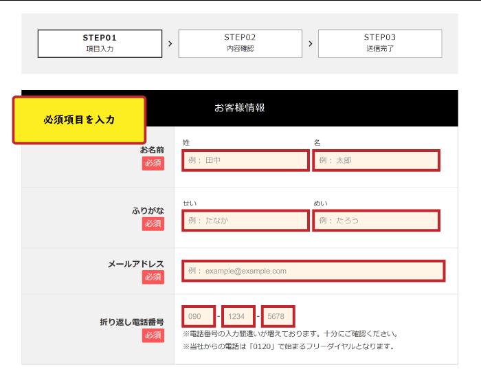 ドコモhome 5G 販売代理店  アイ・ティー・エックス株式会社の新規申込方法